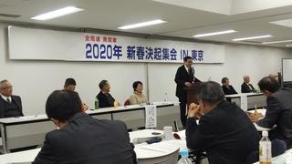2020.1.12-2.JPG