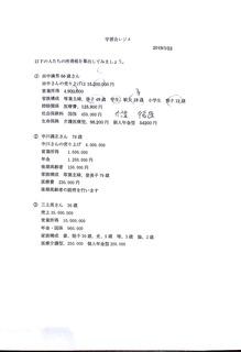 例題1〜3.jpg