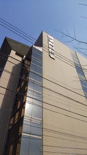 南税務署H31.3.JPG